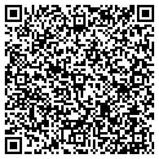 QR-код с контактной информацией организации БЮРО ОО