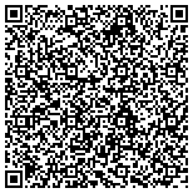 QR-код с контактной информацией организации ВАСИЛЬЕВА Е. В. ТУРАГЕНТСТВО ПРЕДСТАВИТЕЛЬСТВО ФИРМЫ ДЖЕК-ТРЭВЕЛ.