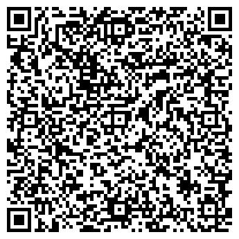 QR-код с контактной информацией организации МАСТЕР-А-СЕРВИС