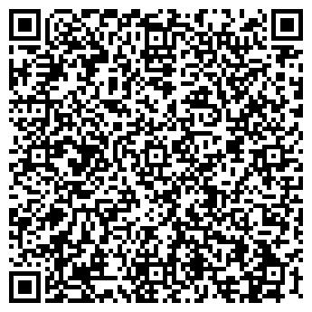 QR-код с контактной информацией организации ШКОЛА № 925