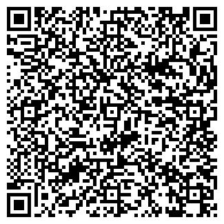 QR-код с контактной информацией организации ООО ИНКОМ - СТРОЙ