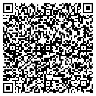 QR-код с контактной информацией организации ООО ТЕКТОНИКА