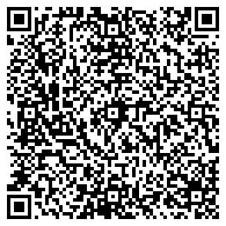QR-код с контактной информацией организации ЩЕРБАКОВ И.М.
