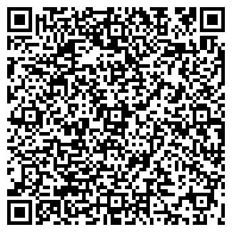 QR-код с контактной информацией организации № 7 СУ