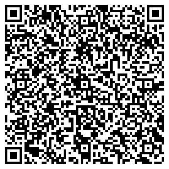 QR-код с контактной информацией организации № 42 ДОЧЕРНЕЕ, ОАО