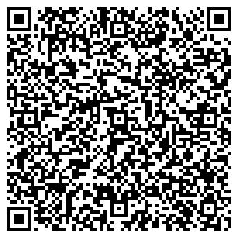 QR-код с контактной информацией организации АЛТАЙАВТОДОР, ГУП
