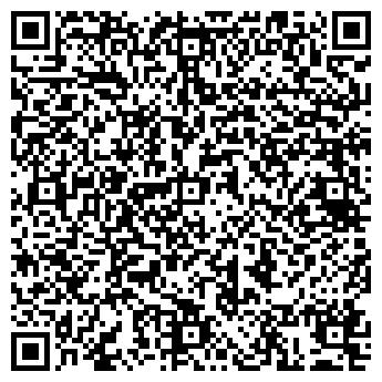 QR-код с контактной информацией организации АЛТАЙВОДМЕЛИОРАЦИЯ АО