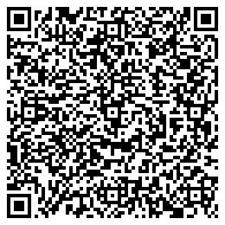 QR-код с контактной информацией организации АЛТАЙПРОМСТРОЙ