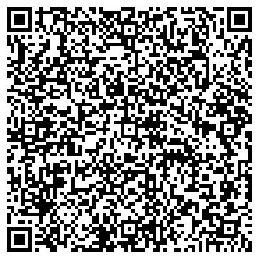 QR-код с контактной информацией организации АЛТАЙСКОЕ АРХИТЕКТУРНО-РЕСТАВРАЦИОННОЕ ПРЕДПРИЯТИЕ