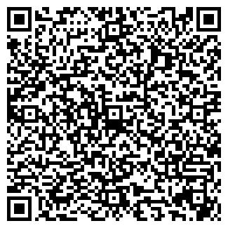 QR-код с контактной информацией организации БАРНАУЛСТРОЙ, ОАО