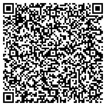QR-код с контактной информацией организации ВАГЕР ПРЕДПРИЯТИЕ