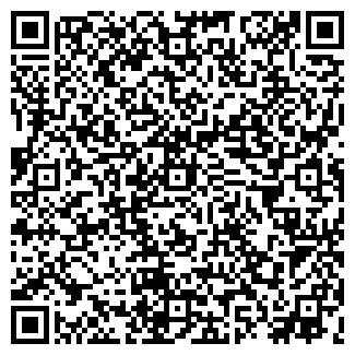 QR-код с контактной информацией организации ГАММА, ЗАО