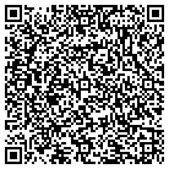 QR-код с контактной информацией организации МЕХАНИЗАЦИЯ № 9 УПРАВЛЕНИЕ