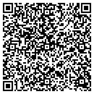 QR-код с контактной информацией организации СУ № 37