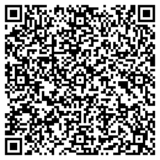 QR-код с контактной информацией организации ЮВИНАЛ