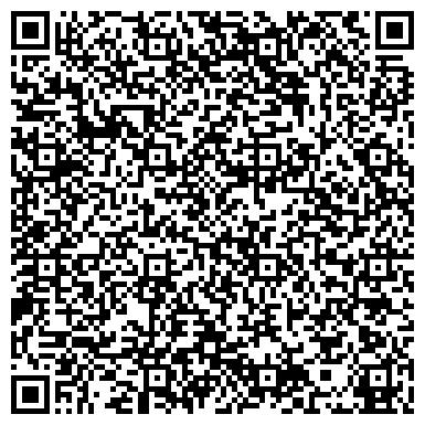 QR-код с контактной информацией организации ГУСЛИЦКИЙ СПАСО-ПРЕОБРАЖЕНСКИЙ МУЖСКОЙ МОНАСТЫРЬ