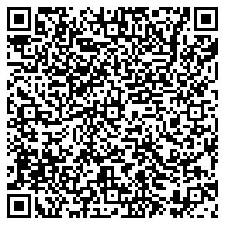 QR-код с контактной информацией организации СОЛАР-СЕРВИС