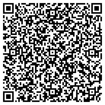 QR-код с контактной информацией организации ВИТРАЖ