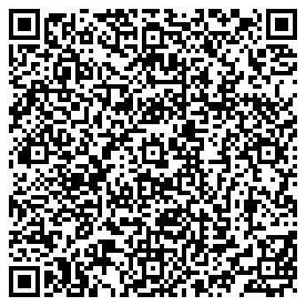 QR-код с контактной информацией организации ВЫРАЩИВАНИЕ КАРТОФЕЛЯ