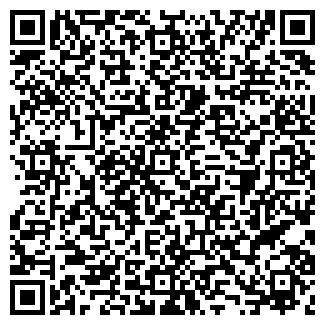 QR-код с контактной информацией организации САУРОВСКОЕ