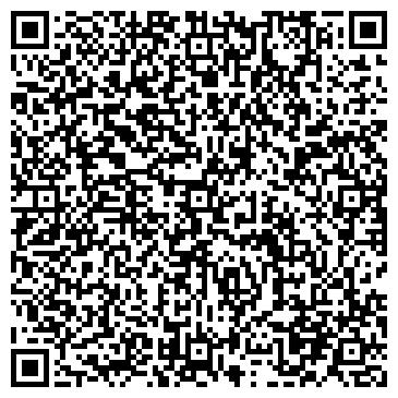 QR-код с контактной информацией организации ПАВЛОВО-ПОСАДСКАЯ НАСОСНАЯ СТАНЦИЯ