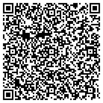 QR-код с контактной информацией организации ДЖЕНЕРАЛ КОМФОРТ
