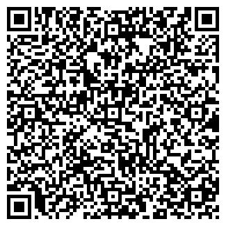 QR-код с контактной информацией организации СЕРВИССТАЛЬ