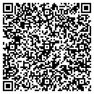 QR-код с контактной информацией организации РУСА ООО