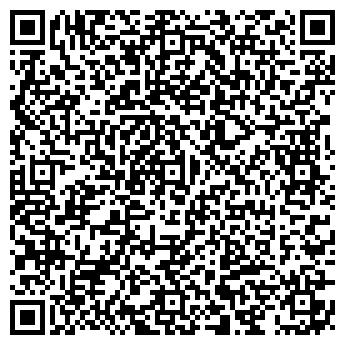 QR-код с контактной информацией организации ООО ДИЗАЙНРЕМСТРОЙ