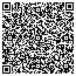 QR-код с контактной информацией организации СТАР-ТРЕЙД