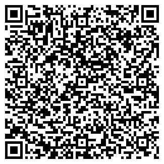 QR-код с контактной информацией организации ИНКО