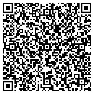 QR-код с контактной информацией организации ПИВНОЙ СКЛАД