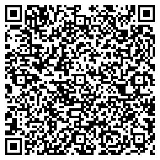 QR-код с контактной информацией организации ВИСКОТЕКС