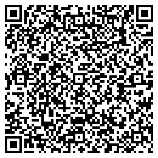 QR-код с контактной информацией организации ЯГУАР-ЦЕНТР