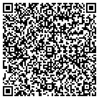 QR-код с контактной информацией организации АНКИР-СТРОЙ