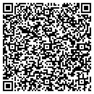 QR-код с контактной информацией организации ЭТАЛОН КРОВЛИ