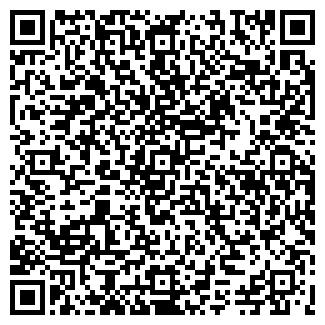 QR-код с контактной информацией организации БАЙПАС