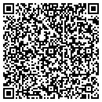 QR-код с контактной информацией организации ВЛАД-ЗНАК