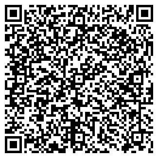 QR-код с контактной информацией организации АРСО