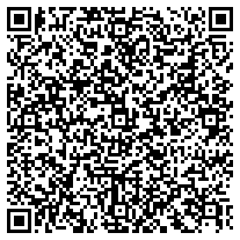 QR-код с контактной информацией организации СТРОИТЕЛЬ-91 И К