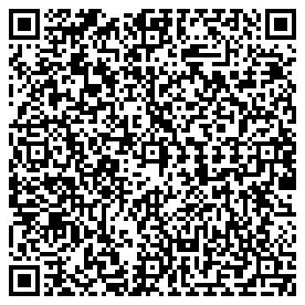 QR-код с контактной информацией организации REFLAT