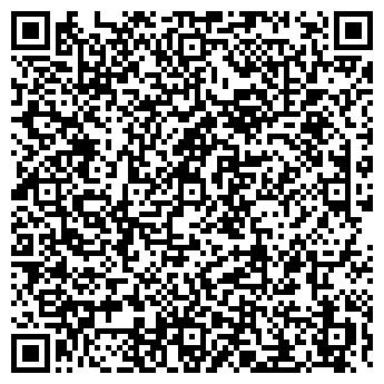 QR-код с контактной информацией организации ДЕТСКИЙ САД № 2235