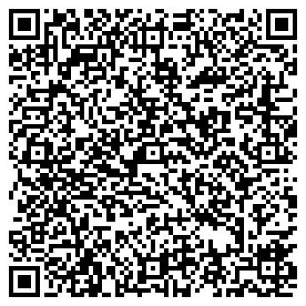 QR-код с контактной информацией организации ОТДЕЛСТРОЙ, ОАО