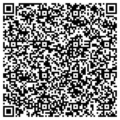 QR-код с контактной информацией организации СТРОЙСЕРВИС ПРОИЗВОДСТВЕННО-КОММЕРЧЕСКОЕ ОБЪЕДИНЕНИЕ