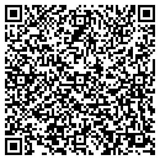 QR-код с контактной информацией организации ЭЛЕКТРОН-2