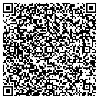 QR-код с контактной информацией организации БЕРГКРАФТ
