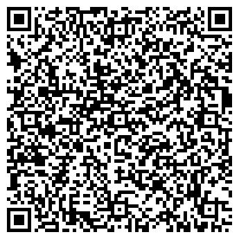 QR-код с контактной информацией организации ИКС-ПАУЭР