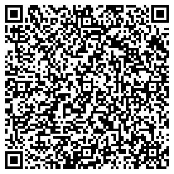 QR-код с контактной информацией организации ЭНЕРГОТЕХМОНТАЖ