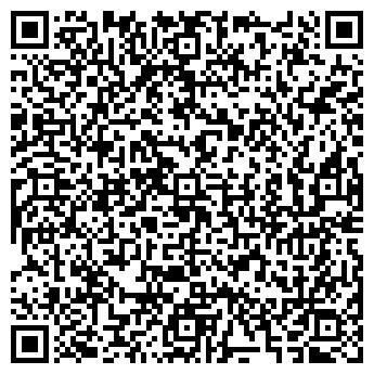 QR-код с контактной информацией организации ООО ИНТЕР СТРОЙ