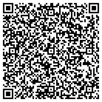 QR-код с контактной информацией организации ЗАО ЭРС ЭКСКЛЮЗИВ